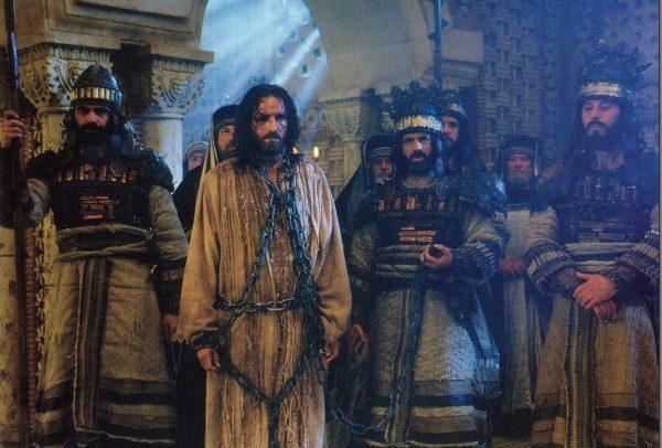Ježiš pred veľradou